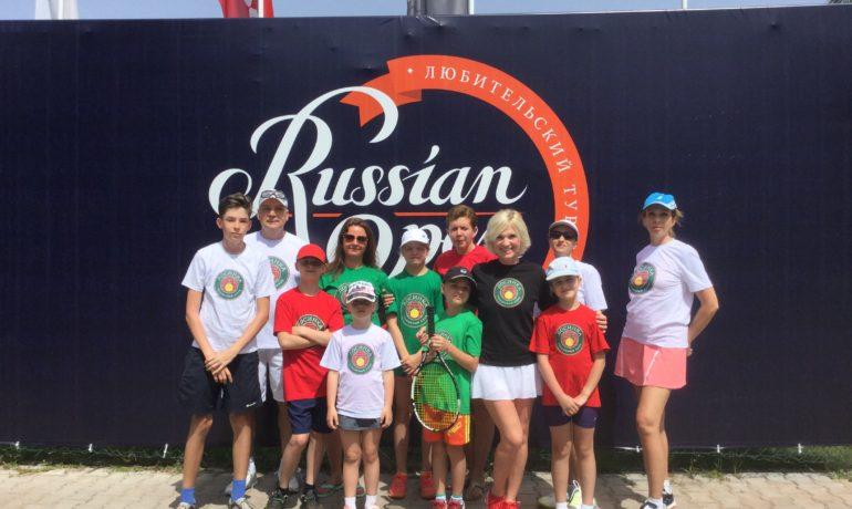 Команда Лосинка-Теннис на RUSSIAN OPEN 2018