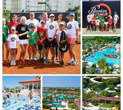 В Турцию на теннисные сборы